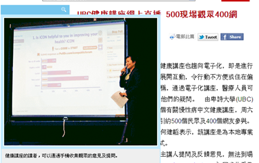 Live-polling in chinese forum