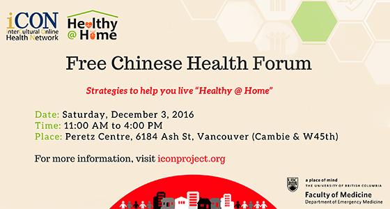 Dec 2016 Chinese Forum